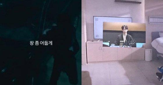 SBS 수목 드라마 빅이슈 21일 방송분 [SBS화면 캡처]