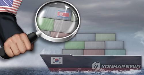 미국 발표, 북한 불법 환적 주의보 한국 선적 선박 포함 (PG) [장현경, 이태호 제작] 사진합성·일러스트