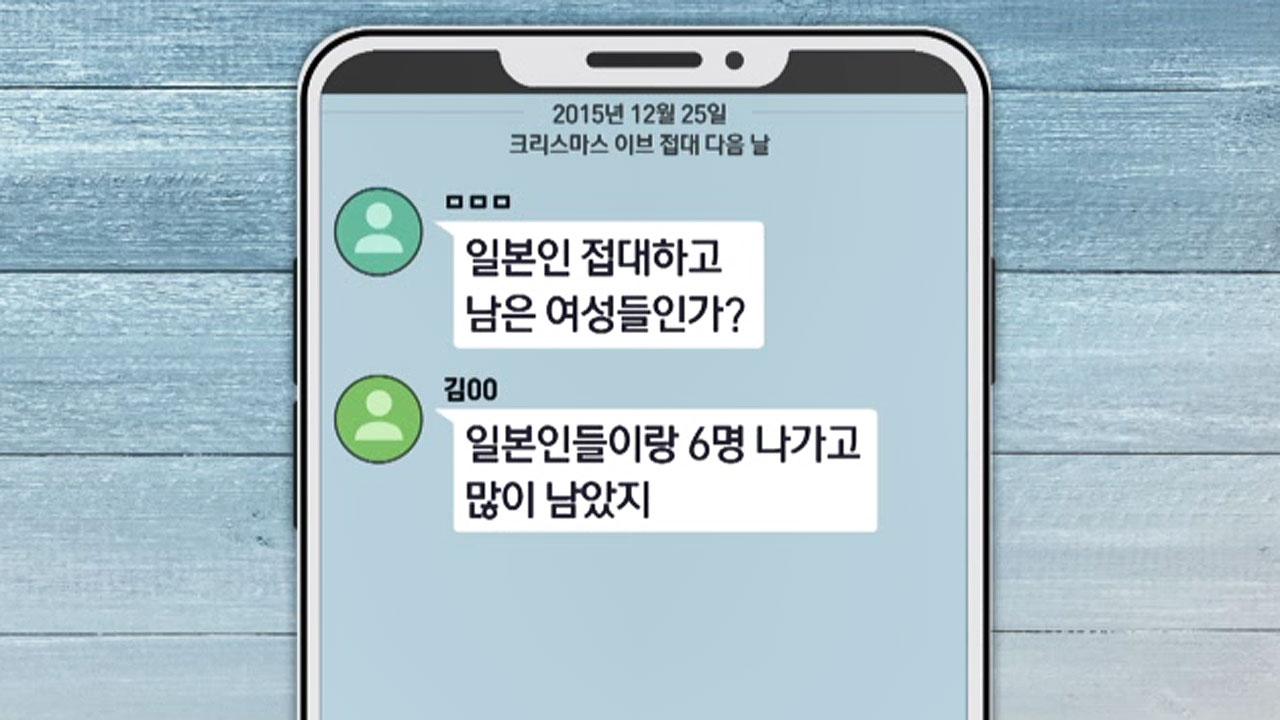 [단독] 승리 일행, 외식업체 투자자 '日 회장님' 성접대 의혹