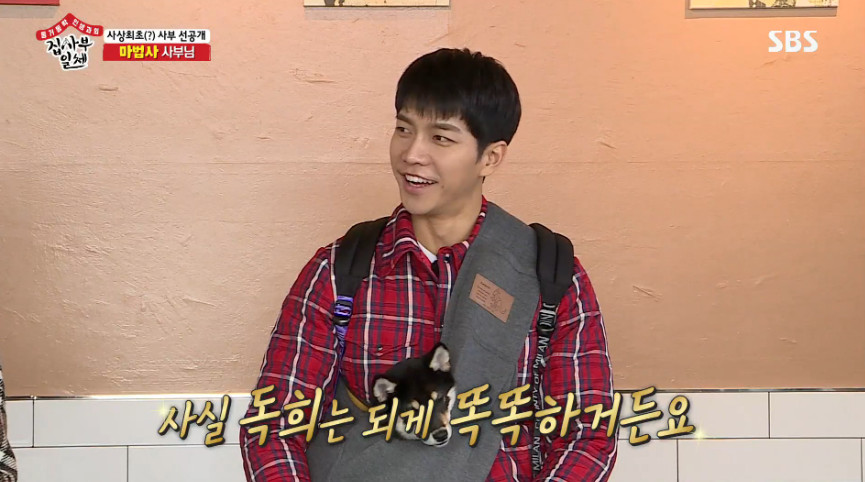 <p>Singer cum actor Lee Seung-gi today is broadcast, but not parents, I came,he said.</p><p>3 November 24 broadcast of SBS All The Butlersfrom Lee Seung-gi is a Dog out into public.</p><p>4 months old Shiba Ainu found out recently Lee Seung-gi of love to German cars. Lee Seung-gi out to The brought back from this part(part Steel type instead)want to meet. Nuts price formation in good timing.</p><p>Today is broadcast to come. Parents came with. My broadcast debut as the need to prepare. Yesterday sodding day was like. Alone key if version when there is also family love, as if,he said.</p><p>Lee Seung-gi is a porch rings to the bark does not; out with love to trot fast. Lee Seung-gi is a full arm with this.and laughed.</p>