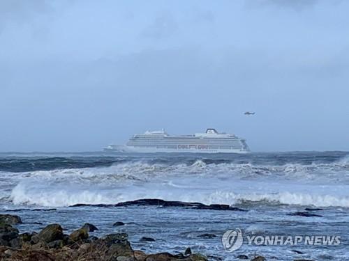 해안가에 표류 중인 크루즈선 바이킹 스카이 [AFP=연합뉴스]