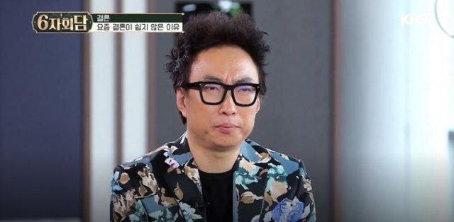 사진=KBS2 6자회담 갈무리
