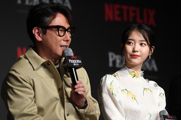 "<p>Singer and actress between the tightrope the most well 20 for the celebrity is right IU. He is an actor as 'Lee Ji-eun'is seen to write. Debut 11 years car fold at all, he is IU and Lee Ji-eun, and each time a new color to the public. With music, smoke and all.</p><p>Last year, the 'My uncle'smoke received is Lee Ji-eun this time, the change to throws. Four of the supervisors present four colors of Lee Ji-eun on the fence is a Netflix original movie 'persona'through the movie debut to make it.</p><p>Personasis a Koreas representative composer who entertainer Yoon Jong Shin, this planning for the short film tied. He was the President of Mystic Entertainment content creation, leading to aspiration and the mystic storymission changed after the first work.</p><p>Movies-View all, profile, ago, and, Kim Jong Museum 4 the Bishop directed his love world, rot not very long, kissing is a sin, Night Walkis the title of the short.</p><p>27, open start and in IU ""shooting film for quite a long time is what about the mood""and ""sleep a night is magical as the pounding was.""</p><p>The first film debut screen, not Netflix through have been in IU is ""usually a short film on the screen up doesnt work much. Netflix La good platform to meet the film debut long period without the public show that it can Good luck,""he said.</p><p>IU is ""frankly in the first 'persona'to accept when making presentations to the large plate I did not know. Short 4 easy to take the hard work wanted to try that started with a thought. Initially, the platform Netflix nor were scores to be afraid of the situation. Fresh and glory,""he said.</p><p>Yoon Jong Shin is IU the cast of 'about time sensitive life interest'was called. He said: ""thesong storyis my philosophy. Just look at movies, commercials, drama of the story. Director of the short, was able to see that I had so much fun. However, exposure to a platform that no mind. Long than short when the Directors creativity, the more projection is obviously a lot of minutes is good,""he brought.</p><p>""As the protagonist who is good and careful..... molding steel representatives in the past IU and work experience ask. Tail tail in the water and Lee Ji-eun this cast that"".</p><p>So ""at first, Lee Ji-eun is at all of us water views. He and Smoking do?Called thought. Typically the 'icon'is a new one you lose a lot. Sturdy image to break, isnt it. But Lee Ji-eun is boldly gave permission and supervision, even 'real?'La and liked""and satisfied with yesterdays outcome.</p><p>Four bishops participated in the project were the decisive reasons only 'Lee Ji-eun'cited.</p><p>Yim PIL sung directed Yoon Jong Shin and General audiencesproject in the first saw you again. The music video also work with had a funny story implementation to and of. In fact, Lee Ji-eun this participation to the level that the bishops, was great. Set with a mind that I met the real you knowand your off.</p><p>This ""Lee Ji-eun is a musician beyond artist think. 'My uncle' etc in the drama of cinematic acting is full minutes thought. 90s the play of good actors, but IU want to work that mind was great. Their territory this is simply one artist and collaboration is of great significance"".</p><p>Ago and supervision last year, the girly after the opening break, tried to 'Persona' side of my work to help me. Honestly the first time too the apartment. Senior, fellow Director and Lee Ji-eun is a large mountain in front of the distressed little old,""said Rob the store.</p><p>The former Director saw Lee Ji-eun is a 'brave man'. ""Lee Ji-eun if this selection was tough. Any coach come to know the situation in Japan is also not the first flag to say you will""and ""I verified this with rookie Bishop 'okay' and scenario constraints, no more than you were,""he said.</p><p>Kim Jong-Director Lee Ji-eun for the crush for the project, and get involved in this project. The actual work was inspired and the acting part was pretty good. Every time a large force acting for me was enjoyable,he praised.</p><p>Yoon Jong Shin is Lee Ji-eun of 'persona'with the first line before the next series. ""Forward 'Persona' series is likely to continue. Lee Ji-eun to stay the first series to be""and ""the actor and Director take with the exception that there is a way, with the Director or particular actor to scout two ways to proceed seems to be,""he whispered.</p><p>Yoon Jong Shin is ""several circumstances because of creative abrasion and a look at the new heart was great. 'Personas', like this short series directed in whole to enough support to be able to seemed. Thats the extent (success) of confidence,""confidence....</p><p>And she says ""Try This one on answers can. Existing movies, the music industry is very robust and conservative. That way the only way through it is difficult. So the challenge to actors and others that think open bishops met.</p><p>◆ Love set vs not rot very long vs kissing sin vs Night Walk.</p><p>This change means the Director of the loveset is a tennis court for the two women of the Sparks Bouncing our work. Dads lover jealous little gazing daughter Lee Ji-eun and but is dad a lover of learning or a breath fit.</p><p>Schedule an event on the boycott, this change means the Director instead of Yoon Jong Shin and IU cinema. Yoon Jong Shin is definition is not easy to work. Lee Ji-eun of all emotions. Minutes, this 99%. Actor Lee Ji-eun of the first expressions I saw. That expression to be woven. Short and the image will be the plot of a story is difficult. Or Lee Ji-eun and BAE Doona of not being able to breathe that smoke for the connection, and I should expect thatand expectations, I found myself.</p><p>Lee Ji-eun in this work, a full-blooded and emotion in the candid got the role. Me no look, one of anger to burst. I am a person white I but touch not. So when difficult. But this means the Director and staff their feelings are real, as made,""he said.</p><p>A busy schedule split test to learn Lee Ji-eun is ""in fact under the hot sun to play tennis harder to treat than angry I was. Tennis to learn that the game was too hard""and your off.</p><p>He said: ""Whatever the challenge, when 'even harder when youll be called to mind. However, 11 years after the first this is Ithought. At times all the or sir, the practice that I saw. Just in half. Even low than practice the number of enemies you your too good at, really good care of him. To thought I should have,""he confided me.</p><p>Excellent way of directing attention as the received temporary profile female Director of the rotten not very longis all devote as much as the fascinating story of one girl. Free woman Lee Ji-eun and thing because she loved you that night by the fresh Kemi.</p><p>Clinical supervision is actually if you have a large file I story""and ""IUs Jam Jamis from a song inspired the story. Both sexes of provocative stories."" Lee Ji-eun was the hardest role. Unique and liberal. Did not meet characters. Here never been seen before emerges,""he whispered.</p><p>Ago and new coach of kissing sinis a kiss mark because Daddy hair cut channels in the house trapped to rescue your friends from the wrong youthful student Lee Ji-eun of Representatives. Reveal the steel belongs to athletic uniforms Lee Ji-eun is a friend for lame friends dad revenge is a spunky girl with a perfect transformation.</p><p>Former Director of Lee Ji-eun, who is not a key point. The mass media in girls when dealing with the uniforms, but I am at a school when the PE uniform. Spirited and fun friends grip was and Lee Ji-eun is at that age when doing the nails looked like that naturally movie as I wanted to,he explained.</p><p>Lee Ji-eun the Bishop shot the way most unique. The scene in made was. Focused breathing Together Heart Month to learn and unique training. And to say that the relative status of the reading. That way the smoke to elicit the leadership was surprised,""he added.</p><p>Former Director of scenario when Lee Ji-eun, but not written, but, like me, check also small, smart, I thought. Definition free and. I love to me be similar there. I was in high school when Love was friends bully had violent fathers to chastise and I wish I was Lee Ji-eun this is my desire fills me.""a few days satisfaction.</p><p>Night walkingis the farewell of a sad and beautiful night walks and deals with a romantic story. Lee Ji-eun is one mans dream appears on the old lover.</p><p>Kim Jong-Director Lee Ji-eun in various forms, but I saw Lee Ji-eun is a very calm and drowsy. A strong man lives of the lonely including. Willing to talk on it to Melt. 'Night walking'is the story of lovers but the love feelings in point is the relationship is centered.""</p><p>Lee Ji-eun is the first to shoot and scenario first. Nowadays difficult to meet all the moisture is not at all a pleasant summer night 3 days strolling through the streets and shooting was a dream hed ever been in,""he recalled.</p><p>Kim Director ""of this project, while fun, Were is Lee Ji-eun, a mystic 'over-store'do not talk that this was""cotton ""in the Creator to not give a lot of those sales in the US to play us,""gratitude....</p><p>Personasis a coming 4 November 5 Netflix through around the world 190 countries in the public.</p><p>The Netflix original movie persona planners Yoon Jong Shin Persona series will come out Yim PIL Sung and and down with Kim Jong-Director Lee Ji-eun is a brave man, inspiration to get a lot of Lee Ji-eun the Netflix for not. . Good luck</p>"