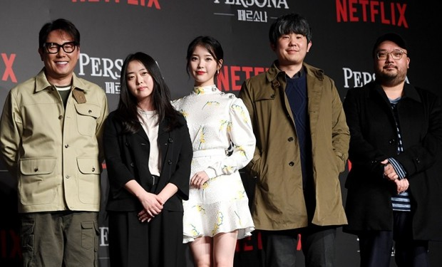 """<p>Singer and actress between the tightrope the most well 20 for the celebrity is right IU. He is an actor as 'Lee Ji-eun'is seen to write. Debut 11 years car fold at all, he is IU and Lee Ji-eun, and each time a new color to the public. With music, smoke and all.</p><p>Last year, the 'My uncle'smoke received is Lee Ji-eun this time, the change to throws. Four of the supervisors present four colors of Lee Ji-eun on the fence is a Netflix original movie 'persona'through the movie debut to make it.</p><p>Personasis a Koreas representative composer who entertainer Yoon Jong Shin, this planning for the short film tied. He was the President of Mystic Entertainment content creation, leading to aspiration and the mystic storymission changed after the first work.</p><p>Movies-View all, profile, ago, and, Kim Jong Museum 4 the Bishop directed his love world, rot not very long, kissing is a sin, Night Walkis the title of the short.</p><p>27, open start and in IU """"shooting film for quite a long time is what about the mood""""and """"sleep a night is magical as the pounding was.""""</p><p>The first film debut screen, not Netflix through have been in IU is """"usually a short film on the screen up doesnt work much. Netflix La good platform to meet the film debut long period without the public show that it can Good luck,""""he said.</p><p>IU is """"frankly in the first 'persona'to accept when making presentations to the large plate I did not know. Short 4 easy to take the hard work wanted to try that started with a thought. Initially, the platform Netflix nor were scores to be afraid of the situation. Fresh and glory,""""he said.</p><p>Yoon Jong Shin is IU the cast of 'about time sensitive life interest'was called. He said: """"thesong storyis my philosophy. Just look at movies, commercials, drama of the story. Director of the short, was able to see that I had so much fun. However, exposure to a platform that no mind. Long than short when the Directors creativity, the more projection is obviously a lot """