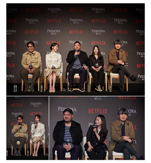 "<p>Over the past 27 Conrad in Seoul Lee Ji-eun, Yoon Jong Shin, Lim PIL Sung Director, and new Director, Kim Jong-Director attended the 'persona'of the Production report society successfully closed. This time the Production report society is the first film in the challenge for Lee Ji-eun(IU)and the first movie planned in the spiral Yoon Jong Shin, and so as to represent the power of supervision online fresh combinations attracted the attention.</p><p>'Persona'is the background image, profile, ago, and, Kim Jong Museum 4 the Director of the persona Lee Ji-eun(IU)to each other gaze into the pool after a total of 4 short films bundle consisting of the original series.</p><p>'Persona' Production report of the societys field is a strong girl, servant caught a attraction of a woman for a friend, foot rule for a plurality of decorating the spirited girls, in a dream came the old lover until Lee Ji-eun this Digest is a colorful character to know it was time.</p><p>Movie planning for Yoon Jong Shin is ""my philosophy is the song that this story will be. Movies, commercials, drama, all the story. Four bishops of the short films theyve been good too. The Director is making a short movie, when creativity is more shiny like this project, proposed, Lee Ji-eun seeds until the cast was""; <persona>to the start of said.</p><p>Yoon Jong Shin and Lee Ji-eun and the three supervision is Netflix with 190 countries of the world to meet with the audience is a small society is also revealed. ""Long distressed and production period compared to movie or music is unopened and disclosed at the time of rise as determined judgment that they were""talking out Yoon Jong Shin is ""Netflix via the public road to this piece of feedback and enjoy the thought,""Lee Ji-eun again, ""Netflix, but more so the masses can that luck seems to be saying""Set the mind to conceal not.</p><p>Meanwhile, the 'personas'come 4 5 from Netflix.</p>"