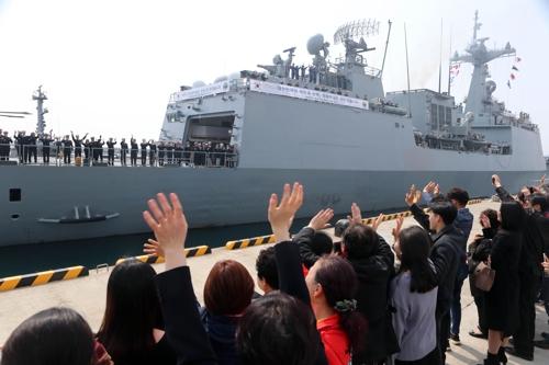 '아덴만 수호' 청해부대 29진 출항..대조영함 5번째 파병[아트벳 토토|스톤 토토]