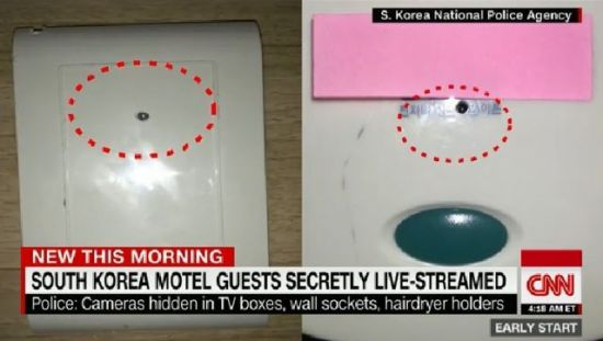 CNN이 20일(현지시간) 보도한 한국 모텔 몰카 해외 생중계 사건.사진=CNN 홈페이지 캡처