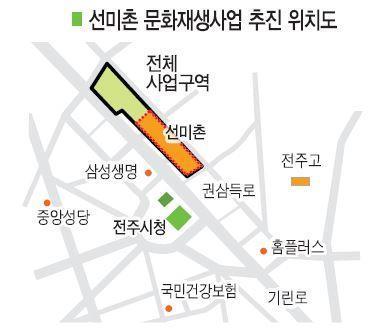 선미촌 문화재생사업추진 위치도 [전주시 제공]