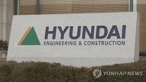 '회삿돈 64억원 빼돌려 해외 원정도박' 건설사 직원 구속[주인공 토토|핵 토토]