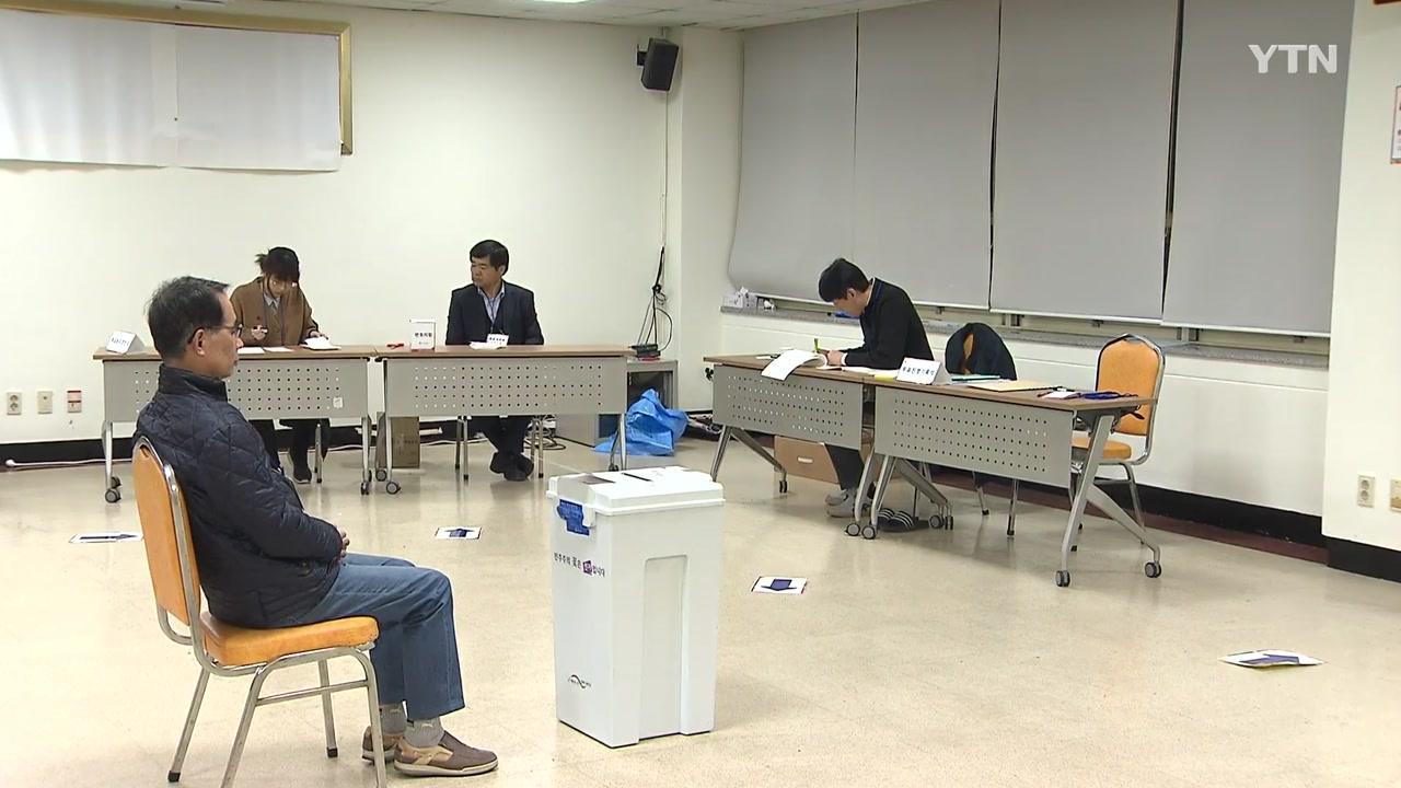 4·3 보궐선거 투표 준비 끝..표심은 어디로?[핀란드 토토|스타킹 토토]