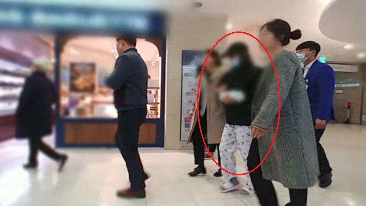 '남양유업 외손녀' 황하나 체포 단독 영상..마약 검사 거부[야구일정표|추천바다릴껨]