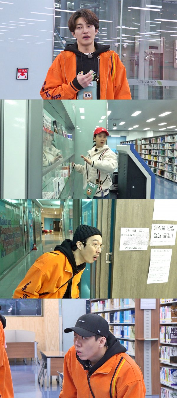 <p>7(sun) broadcast that SBS 'Running Man'in the last week on this solo hidden in between the secret couple must find a 'solo up nested Race' the second story unfolds.</p><p>Recent progress recorded in the members guest Zhang Ye X Kim Jae Young X My Girl look or with a full-fledged secret couple reasoning on, and suspect that the figures for the year began. Especially the relatively lower the number of women members the power to the 'secret couple'as a woman, raised among, men members women members of whom one did not believe the hint is revealed, so doubt that was it.</p><p>For the departure from the women members of the innocence claim, this, Song JI Hyo Man members most of them I heard not even the end of his innocence claim and the 'Running Man,'the other side.</p><p>While no hint acquired not ago small hints to share for male members tried to talk to but again rejected as I noticed before staged.</p><p>Meanwhile, the guest to participate Kim Jae Young also the 'secret couple as a man who doubts receives among easily not succumb and Race scene aspect Wujin and Reversal active to unfold the members all by surprise.</p><p>Solo among the sleep is a secret to the couple of A Case of Identity to be released 'Running Man'is 7, Sunday at 5 PM broadcast.</p>