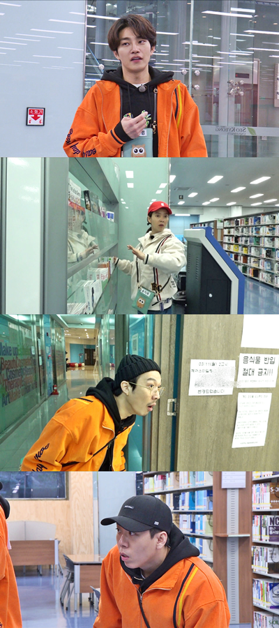 <p>Open 7 days broadcast SBS TV 'Running Man'in the last week on this solo hidden in between the secret couple must find a 'solo up nested Race' the second story unfolds.</p><p>Recent progress recorded in the members guest Chapter we X Jae-young Kim X Toms Girls Bona with full-fledged secret couple reasoning on, and suspect that the figures for the year began.</p><p>Especially the relatively lower the number of women members the power to the 'secret couple'as a woman, raised among, men members women members of whom one did not believe the hint is revealed, so doubt that was it.</p><p>For the departure from the women members of the innocence claim, this, Song JI Hyo Man members most of them I heard not even the end of his innocence claim and the 'Running Man,'the other side.</p><p>While no hint acquired not ago small hints to share for male members tried to talk to but again rejected as I noticed before staged.</p><p>But when you as a guest and participate Jae-young Kim is also a 'secret couple as a man who doubts receives the middle, easy to succumb to without Race scene aspect Wujin and reverse active to unfold the members surprised.</p><p>Meanwhile the solo in between sleep is the secret to the couples identity be revealed on 'Running Man'is 7 days at 5 PM broadcast.</p>