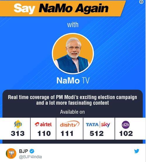 TV·앱·영화..총선 앞둔 인도, '모디 마케팅' 홍수[제트 토토|라이언? 토토]