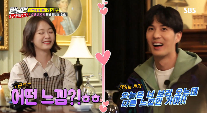 <p>Surprise Date to to actress Jeon So-min, Kim JI Suk MBC we got married not a tingle.</p><p>4 December 7 broadcast of SBS Running Manin the making with Jeon So-min, to celebrate the birthday set is a real variety Love Special. With cant you drop theof our love.</p><p>This is made with Jeon So-min and this time work on focused breathing male Actors of Kim Stone did. Jeon So-min and Kim JI Suk in the last 1 November in the race for tvN drama Top star Milkyhad appeared together. You romance the smoke had who for from Reunion to Date to me.</p><p>Jeon So-min - Kim, this surprise appeared to set an expression to hide the failed. Kim JI Suk Jeon So-min, or prettier just morehe praised.</p><p>This middle Jeon So-min - Kim, JI-Suk eyes properly dont hold back, and the conversation with laughter, I found myself. Kim, JI-Suk says, I see and talk to you?Asked, Jeon So-min, Running Man in this kind of atmosphere first.said shy. Kim JI Suk today you see or feel different. The drama with the characters or feel different? Date listening to the story or come from far away countries,he said.</p><p>Kim, JI-Suk is a sweet dialogue and Jeon So-min on several occasions set. He said: I TODAY Date but thats it. My graduation was. I want to,he said. Or the recent Running ManKim JI Suk than the resonance this close to said Jeon So-min, looking at camera correction. This in Jeon So-min is my ideal type is Kim JI Suk.she said and laughed.</p><p>Or Kim JI Suk I do drama but I was taken?Called asked. Jeon So-min is shooting from Jeon So-min to set the day right there.Being said Luggage. This is Kim in-Suk is the heart-flutteringwere the enemy. Several times. You no not one act they what to or not to return?and the answer by Jeon So-min, once again.</p><p>Meanwhile, Yoo Jae-Suk, JI Suk Jin, Lee Kwang-Soo, Kim Jong Kook, sheep and more as well, HaHa, Song JI Hyo as the rest of the Running Man members Jeon So-mins Date cost payment in order to prevent desperately Jeon So-min on the chase. Jeon S