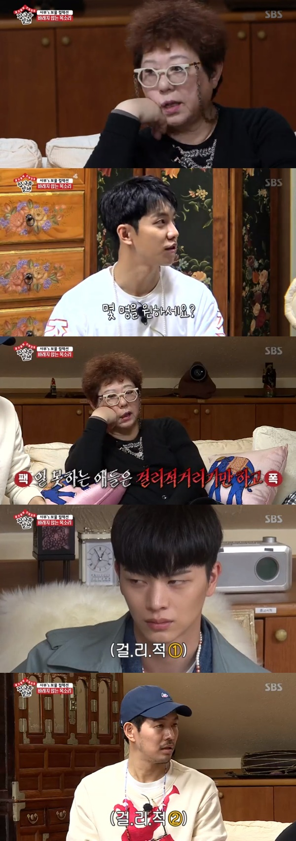 <p> Yang Hee-eun this All The Butlers members back to the fastball.</p><p>7 Days afternoon broadcast SBS TV All The Butlerssinger Yang Hee-eun, this part appeared to form more type Lee Sang-yoon Yook Sungjae Lee Seung-gi to teach me.</p><p>This day, Yang Hee-eun is one conversation during the hungry,and was furious. Lee Seung-gi meals ready to let us help,he said, but Yang Hee-eun is of course not, it failed to take its distance. Basically we all work hard. Well the game that are important. Who well?he asked.</p><p>This is Yang Hee-eun ye that like role game to you?And he said, Lee Seung-gi is four to play the game?and confidently replied. Yang Hee-eun is corny, disgusting. The game is outstandingly fun, notfor a laugh, I found myself.</p>