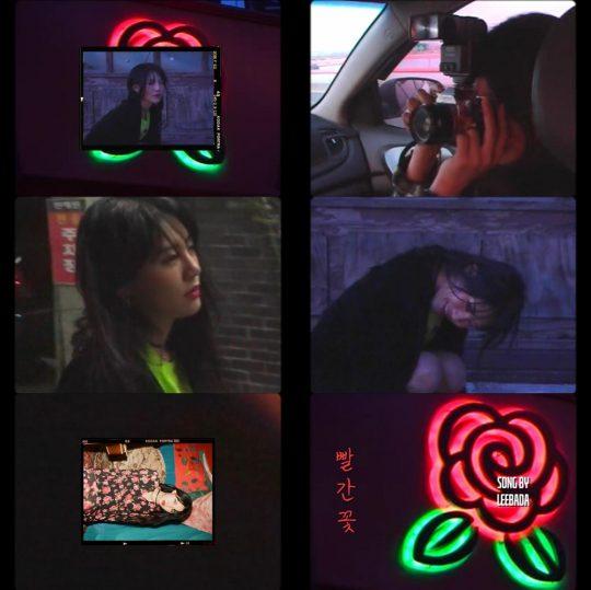 가수 이바다의 '빨간꽃' 뮤직비디오. / 제공=누플레이