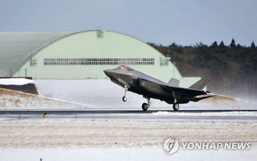 일본, 최신예 스텔스기 F-35A 첫 배치 [교도=연합뉴스 자료사진]