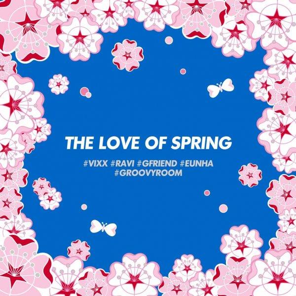 〈사진 설명: 달달한 봄 감성송으로 돌아온 빅스 라비와 여자친구 은하(사진제공:펩시)〉