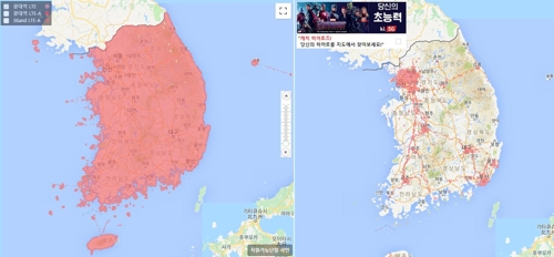 LTE-5G 커버리지 맵 비교 [KT 웹사이트 캡처]