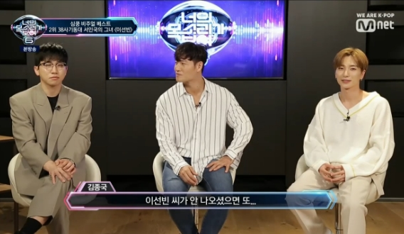 <p>Kim Jong-kook is this Lee Kwang-soo Lee Sun-bin couple mentioned.</p><p>4 12 broadcast Mnet your voice Show 6(so-6)in a special activity with the enjoyment more Did historical mystery singer they all had time to.</p><p>This day, Kim Jong-kook is the past so-3had appeared Lee Sun-bin the bin seed, so - I have come to love were you?he said to laughter, I found myself. This on the margins . Boyfriend(Lee Kwang-soo)went to why this happens do not ask,he said, and Leeteuk - this dialogue is a brother out.said Lee Kwang-soo with the SBS Running Manappeared in the Kim Jong-kook to cheer up.</p><p>This Kim Jong-kook in the story. You should know. This program was not so if not, I couldnt,said I,he said, and Leeteuk here appeared as the Running ManI was not, because you know,said condescending(?)Tightens.</p>