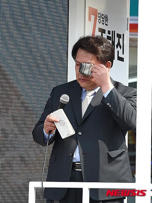 2016년 4월 당시 4·13총선을 앞두고  예상원 도의원이 밀양·의령·함안·창녕 선거구에 출마한 무소속 조해진 후보의 지지 유세에 참가했다.