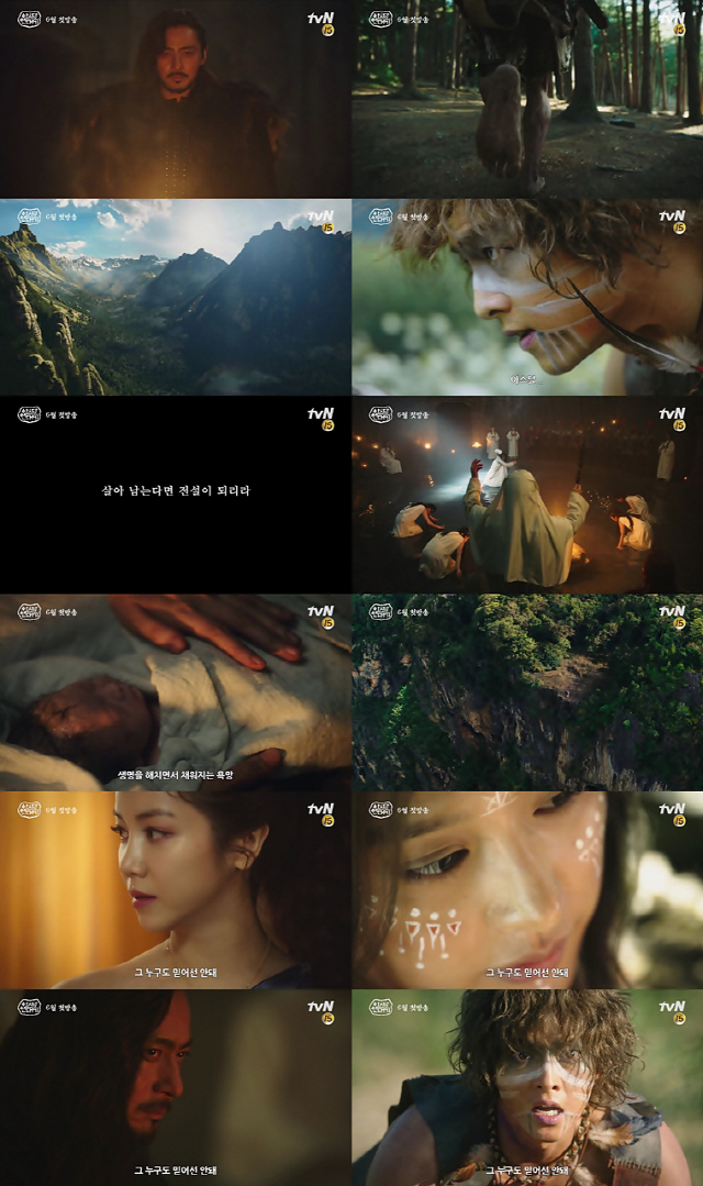 <p>Confession as a follow-up coming 6 November be broadcast tvN new Saturday drama No Delivery year(Kim Young Hyun, Park Sang Yeon extreme, Kim is a senior loan)and the land of noin different legend Sunny is the hero of their life story.</p><p>In this regard the no pass Chroniclesimagination was only possible in a striking visual reveals, the mysterious atmosphere of the first Teaserfor the public, improved. The last 12 days(gold) tvN channel and online portal through the public 15 seconds of Teaser is intense tag and feelvividly describes her.</p><p>Magnificent music begins with no monthly chronicle, the first Teaser from time povertyis the ride with the tired role of work conditions in the center. And without hesitation ran to the Warriors of all that unfolds in the midst it is where?Called Song Joong-kis voice is heard. This is the beginning of all things thissubtitles along with the day and time with vast mountain ranges and to the sun and the land of the beautifulcity, notdelivery in this view.</p><p>Especially is Island the role of Song Joong-ki beautiful deliveryand intoned in the spleen with a horse and my pass, and Sprint, as did. Soon the living legend.the phrase under the crying babies to the back of the hand, Woods ran to the little children and at the same time life in the filled with desire,the voice in the pledge allegiance to the Warriors and priests for the sacred temple of these.</p><p>Those who believe shouldsilence still ringing behind Kim Robin - and Kim - Jang - Song Joong-kis appearance, in order, like a flash after a horse Song Joong-kis explosive charisma last to buffeted. 15 seconds in a short time the striking visuals from the story development until the notice, South Korea, and behind them, or once the myth of the birth.</p><p>Whats more the last 12 days(gold) not reach the chronological first Teaser released the staff after the real time searchsecured, and the published 3 days 15 days(January) standard, Teaser hits around 180 million(tvN
