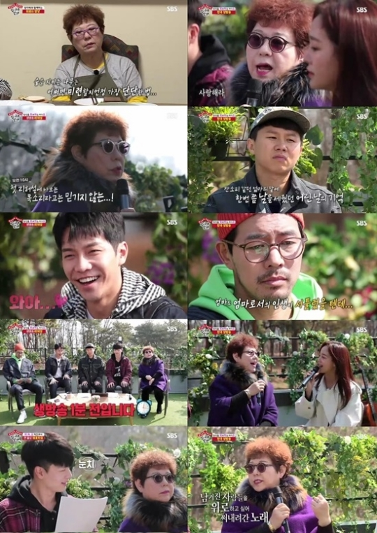 <p>For as the voice of the Yang Hee-eun this is the heart of all emotion.</p><p>The last 14 days will be broadcast SBS All The Butlersstudy, Yang Hee-eun, along with a live broadcast on radio a challenge for the members.</p><p>This day Lee Seung-gi, Lee Sang-yoon, Yang and more, Yook Sungjae is from Yang Hee-eun and Yang Hee-euns brother Yang Hee-Kyeong and dinner together. Dinner and Yang Hee-eun is 49 years song talk about life. Yang Hee-eun is the foolish tree forest. Belongs to those who withstood. Just withstood. Well not necessarily end there is astoryand advice.</p><p>After dinner, Yang Hee-eun is a member in the Radio Oneand surprise us. Members live by the statement that embarrassed he and Lee Seung-gi is the near nausea. Yang Hee-eun is radio since 1971. People sing my songs and voices to remember the radio thanks to this bigand TV than radio as a medium is much more honest. Much more genuine.and on the radio for affection....</p><p>The next morning, the members of the Yang Hee-eun with live broadcast for you to the radio, was a challenge. Yang Hee-eun, unlike the members is strained. The live broadcast before the start of rehearsal, and Lee Seung-gi upconcept of radio progress, best to use some of the songs seem to be,he said, and in this delightfully applications for the Yang Hee-eun is on-the-fly in love and lonely for Thestarted calling to. Yang Hee-eun of high-quality live Yook Sungjae the rehearsal was over. Song Cut and wrap hugs youand admiration.</p><p>Finally, the live broadcast began, Lee Sang-yoon is the day before ready for for men as the opening began. This is Yang Hee-eun and members of the first love of Instagram stalking..... one to press me., this is a mistake as the guests of the food home I was, son military service such as to require a variety of people for advice and consolation.</p><p>The last broadcast from the mistake as Yang Hee-euns glasses line My had Yook Sungjae is a radio show by that fact confessed. At once, the fact that no