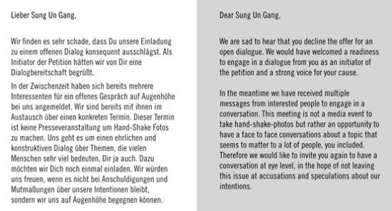 호른바흐 측이 공청회 참석을 거절한 강성운씨에게 보낸 메시지. 공청회는 홍보용 행사가 아니며 광고와 관련해 대화하고 싶다는 내용이 담겨있다.