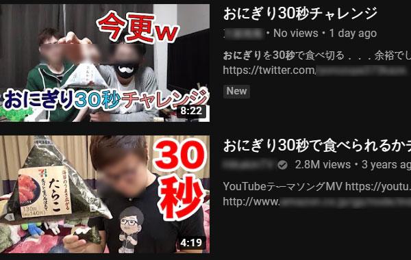 유튜브 검색 결과 화면.