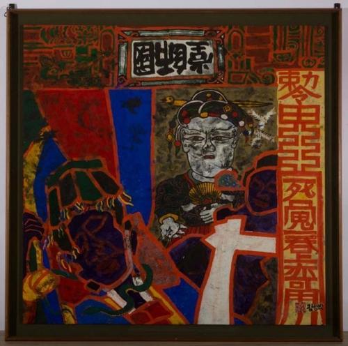 박생광, 무속, 종이에 채색, 133×134cm, 1985 [서울시립미술관 제공]