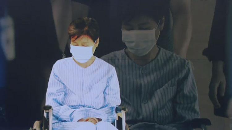 [팩트체크K] 박근혜 전 대통령 석방 가능한가?..따져보니[녹색벙커 토토 노트 토토]