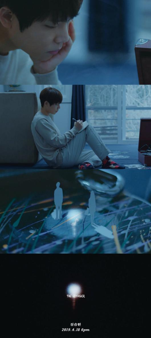 [사진] 뮤직비디오 캡처