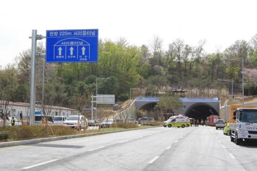 서초대로 단절 구간을 잇는 서리풀터널 [서울시 제공]