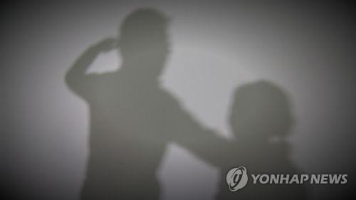 '가정·성폭력' 피해 이주여성 돕는 전문상담소 생긴다[인기릴껨사이트 약속 토토]