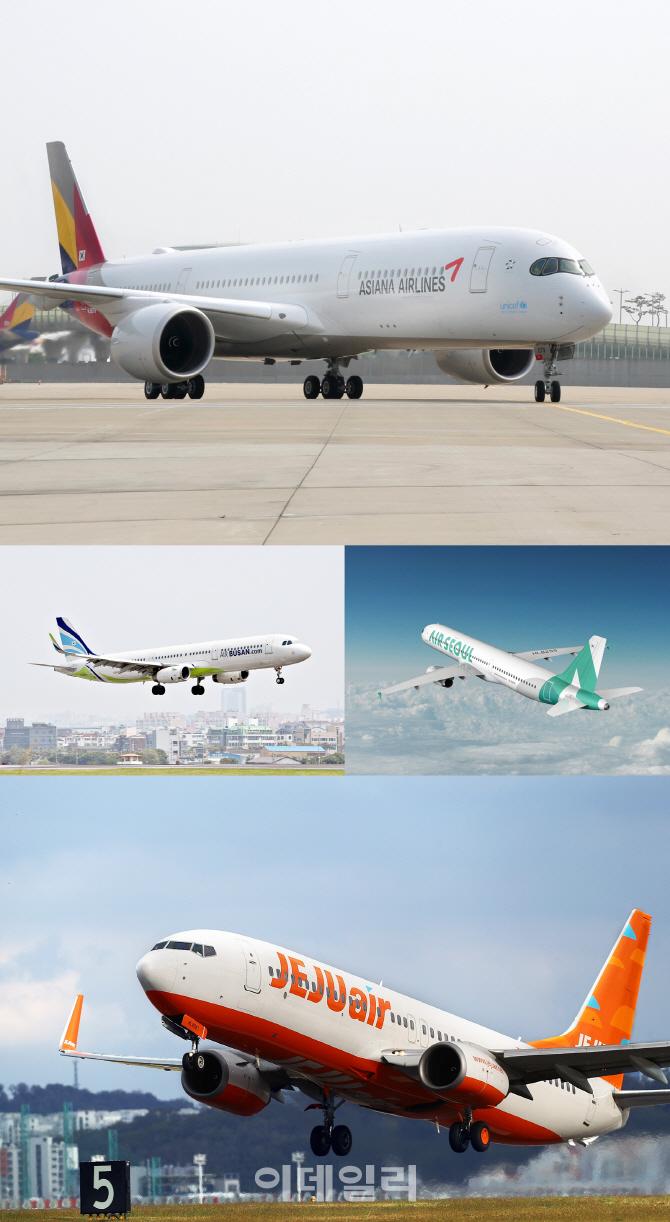 [LCC 오해와 진실]제주항공, 아시아나항공 인수가 어려운 이유[벳23 토토 신세계 토토]