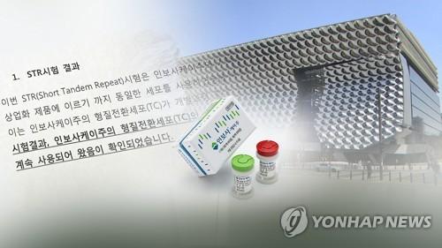 신뢰 하락•안전성 논란 '인보사' 운명은? (CG) [연합뉴스TV 제공]