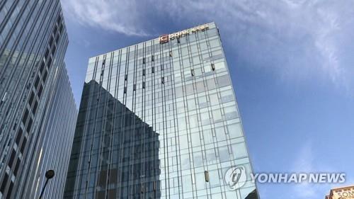 케이뱅크 [연합뉴스TV 제공]