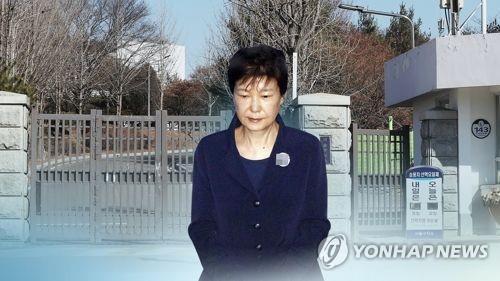 박근혜 전 대통령 [연합뉴스TV 제공]