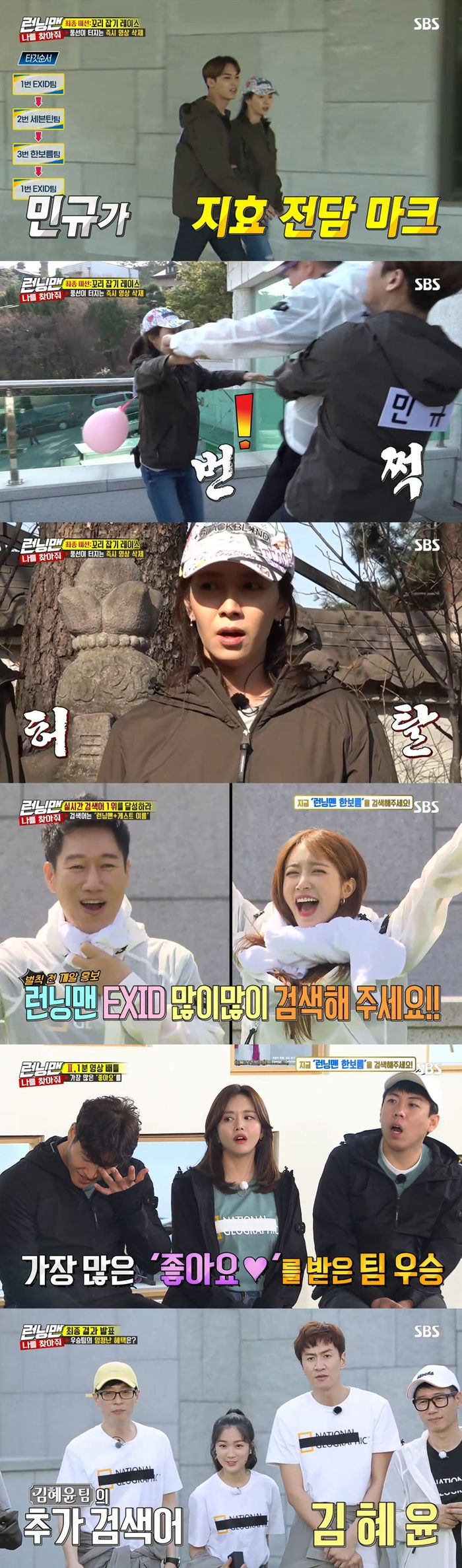 <p> Running Man Song Ji-hyo and Seventeen mark is best 1 minute passport.</p><p>Viewership survey Agency Nielsen Korea, according to the last 21 days will be broadcast SBS Running Manper minute, with a maximum application rate of 7. 1%(the NCR furniture viewership standard)up to soared, and the main advertising officials of the important indicators of 2049 target audience viewership4%(2 parts viewership standards)in the same time period, viewership ranked # 1.</p><p>It is Seventeen of the wins and Lenny, EXIDs Hani and brush, actor Kim Hye Yun, and actress Han Bo-reum guest-starred as real-time Search Term 1 for the war unfolded. Seventeen - Song Ji-hyo, Min together with the sister - brother team scored and Kim Hye Yun, Yu Jae-Suk, Lee Kwang-Soo team up with, Han Bo-reum - Kim Jong Kook, both for feel and for guys. EXID is a gem, and one boarded the ship.</p><p>These are total three rounds and real-time Search Term 1 Above must achieve to win the game started. The first round of those days Chart # 1was. From 1993 to 2018, the popular charts No. 1 song hit of the game as the clumsy team of the water when the bomb baptism was right.</p><p>Kim Hye Yun is a water bomb to cotton in order to hid their dance skills unfold and the quiz began. But where shapeless dancing skills on Yoo Jae-Suk and Lee Kwang-Soo not to talk about it, but did, well thought.said Kim Hye Yun, surprised to laugh, I found myself. The fight at the end Han Bo-reum team that chartthe winner it became the top of the screen on Running Man Han Bo-reum, please search forthe phrase that takes the benefits gained. 2 for Team Seventeen team, the 3rd place team Kim Hye Yun team is accounted for and water cannons penalties are foraging bracelet online EXID team went back.</p><p>Second round team stars 1-minute promotional video produced by Running Man Official SNS the most many like Can the team win the battle. Kim Hye Yun team of Solo choreography from Sky Castle cheat for smoke up our hunters attention, but a variety of factors captures. EXID team is Hot Pinkto fit the choreography and fun filled fancam video produced and Seventeen team or dance challenge. Han Bo-reum team is Kim Jong Kooks Golden contacts to take advantage of GOT7s Jackson, from the begging until the top of the star and of the instantaneous telephone connection to film.</p><p>Finally, the promotional video for the deletion of the dry tail to catch the start of the race. The tail of the balloon popping moment in the SNS elevates the promotional video will be deleted and your like Count is finished, the mission was. Kim Hye Yun team Han Bo-reum team by the first balloon is removed and eliminated. Left alone with Song Ji-hyo is the analysis of the photo, as the balloon will burst first or Seventeen mark with the help of above all. But until joined by Song Ji-hyo to hold on for the two teams, the front of the bout unfolded. The Civil new moon to support analysis, to prevent and Song Ji-hyo, the Scarecrow had Song Ji-hyo of the balloon on a twig hanging back to give off to were eliminated. This scene is per minute, with a maximum application rate of 7. 1%and the best 1 minute.</p><p>Tail grab the races Final Winner Han Bo-reum team. However, the tail grab the first eliminated as the first was deleted Kim Hye Yun teams video to 23,061 one of the best good to be acquired. Winner Kim Hye Yun team on Running Man Kim Hye Yun in addition to Kim Hye Yunadd search terms to one or more provided.</p><p>Real-time Search Term 1 for the final winner of this day until midnight of the real time search to aggregate the determined, 5 on the 5th day of broadcast in public.</p>