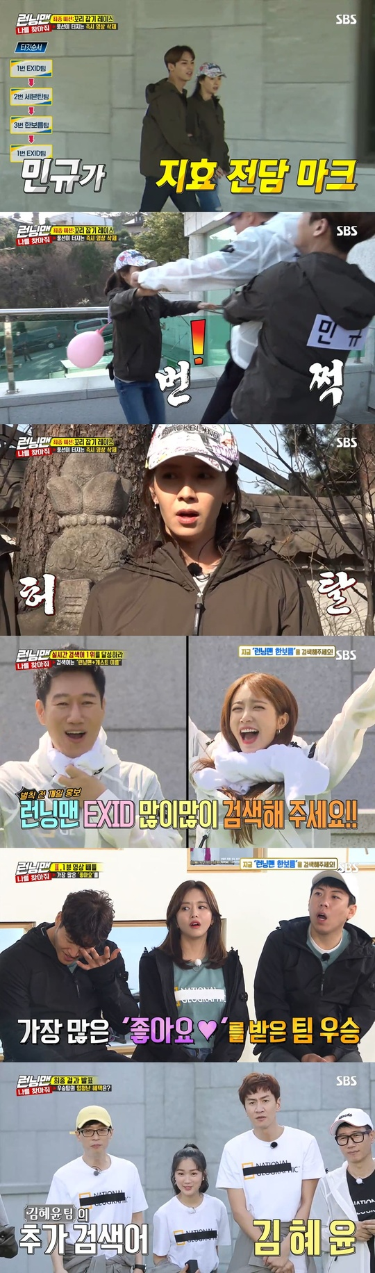 """<p>Seventeen Min-Kyu and Song Ji-hyo Running Man Best 1 minute accounted.</p><p>Viewing rate survey company Nielsen Korea, according to a 4 October 21 broadcast of SBS Running Manper minute, with a maximum application rate of 7. 1%(the NCR furniture viewership standard)up to soared and major advertising officials of the important indicators of 2049 target audience viewership4%(2 parts viewership standards)in the same time period, viewership ranked # 1.</p><p>It is Seventeen of the wins and Lenny, EXIDs Hani and brush, actor Kim Hye Yun, and actress Han Bo-reum guest-starred as a real-time Search Term 1 for the war unfolded. Seventeen - Song Ji-hyo, Min together with the sister - brother team scored and Kim Hye Yun, Yu Jae-Suk, mineral water and team, Han Bo-reum - Kim Jong Kook, both for feel and for guys. EXID is a stone with one and one boarded the ship. These are total three rounds and real-time Search Term 1 Above must achieve to win the game started.</p><p>The first round of 'those days Chart # 1'was. From 1993 to 2018, the 'popular' Chart # 1 Comedy hit of the game as the clumsy team of the water when the bomb baptism suit. Kim Hye Yun is a water bomb to cotton in order to hid their dance skills unfold and the quiz began. But where shapeless dancing skills in material analysis and mineral water """"not to talk about it, but did"""", """"well I thought you were.""""said Kim Hye Yun, surprised to laugh, I found myself. The fight at the end Han Bo-reum team 'that chart'the winner it became the top of the screen on 'Running Man Han Bo-reum' who takes the benefit was obtained. 2 for Team Seventeen team, the 3rd place team Kim Hye Yun team is accounted for and water cannons penalties are foraging but EXID team went back.</p><p>Second round team stars 1-minute promotional video produced by 'Running Man' Official SNS the most many like Can the team win the battle. Kim Hye Yun team of 'Solo' choreography from 'Sky Castle' cheat for smoke up our hunters attention, but a variety of """