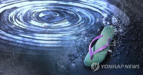 익사 (PG) [제작 조혜인] 일러스트