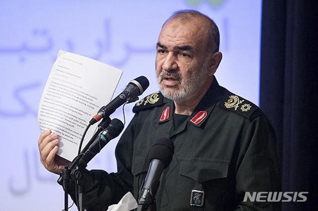【테헤란(이란)=AP/뉴시스】미국이 이란 혁명수비대를 테러 단체로 지정한 후 새 혁명수비대 사령관으로 임명된 호세인 살라미가 날자가 확인되지 않은 이란혁명수비대 웹사이트에 실린 사진에서 발언하고 있다. 이란 의회는 23일 전세계의 모든 미군을 테러리스트로 규정하는 법안을 채택했다. 법안은 또 구체적 내용을 밝히지 않은 채 사우디아라비아와 이스라엘 등 미국을 지지하는 국가들에 대한 행동을 취하도록 촉구했다. 2019.4.23