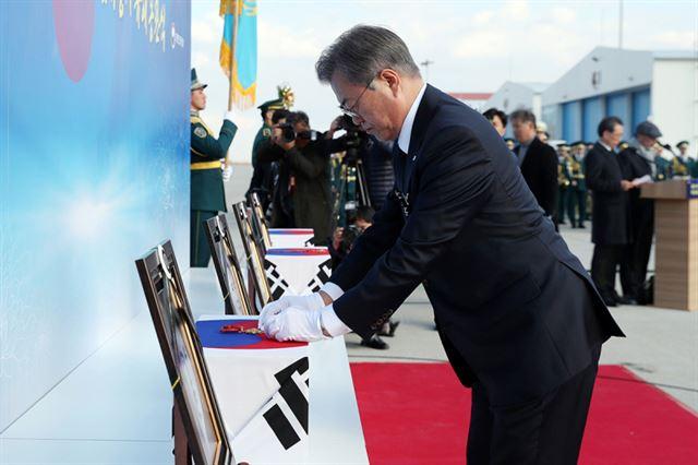 문재인 대통령이 21일 오후 카자흐스탄 누르술탄 공항에서 열린 독립유공자 국내봉환식을 주관하고 있다. 청와대