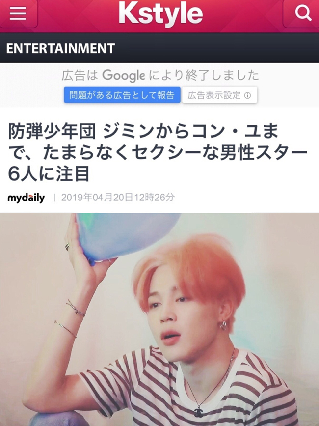 "<p>BTS of flowers and fairies Jimin this time Japan in the sexy star of 6 was selected in.</p><p>日 medium case(Kstyle) magazine from BTS Jimin 'unbearable sexy appeal into the hearts of the fans basking in the star'on Feb.</p><p>Kstyle magazine is Jimin, the main photo with ""his Dreamy human eyes and chubby lips to look 'sexy,'said half, and Jimin on BTS of a sexy beauty showing members'expressed.</p><p>Meanwhile, BTS Jimin is the Bagel Man a representative of the idol, sexy, cutie, lovely as a pronoun of the fire and domestic water well in the world BTS joined fairy as the best.</p>"