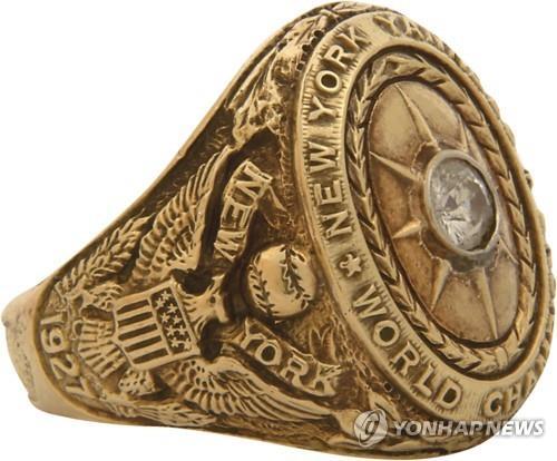 베이브 루스의 1927년 월드시리즈 우승 반지 [AP=연합뉴스 자료 사진]
