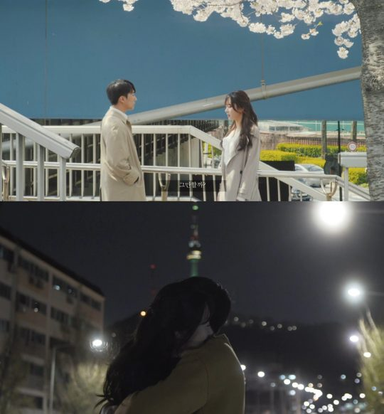 가수 피아노맨 '이별날씨' 커버 이미지 / 사진제공=로맨틱 팩토리