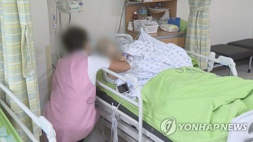 입원 [연합뉴스TV 제공]