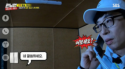 <p>29, SBS is a day before the airing of Running Man, the James Bond return series Naver Web toon money gamesimilar to that viewers noted in the Running Manis the writer of his money gameto refer to the transformationand has admitted to.</p><p>Then in SBS with a number of small fan of the one with the money Gameof the concept Running Manand the little judgment to refer to the race configuration wasface on Naver Web toon and with a number of writers prior contact not a deep into the Appleand heads bowed.</p><p>London cooling peopleis a several games to accompany the program characteristics on the ideas excavation is essential, in the past, and plagiarism controversy caught. The past in 2015, the Japanese art of VS Arashiplagiarism was a controversy embroiled at the time with sincerely, Appleand Apple, and to prevent a recurrence appointment for the day.</p><p>Running Manthis is a plagiarism controversy for a job in South Korea for foreign unauthorized theft cases to the criticism before from plagiarism and ideas on copying strictly should be pointed out.</p>