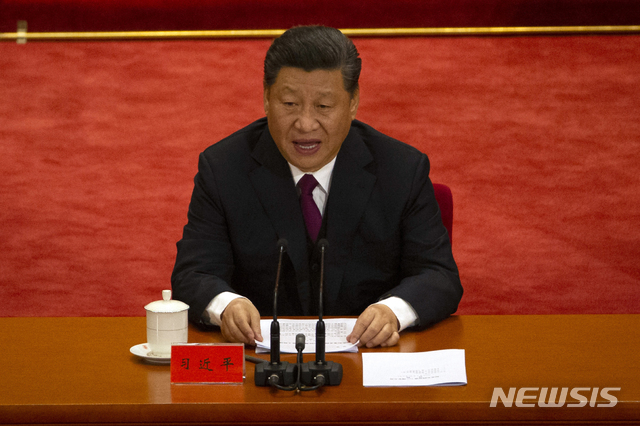 """시진핑 """"당 영도를 좇아 애국주의 발양하자"""" 역설..5.4운동 100주년[스고이 토토 카이시티 토토]"""